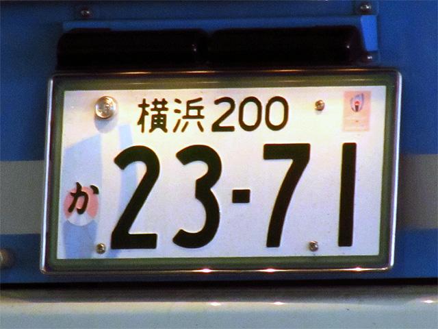 17042305